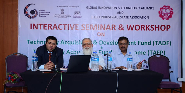 Interactive seminar & workshop on Technology Acquisition and Development Fund (TADF) and Technology Acquisition and Fund Programme (TAFP)