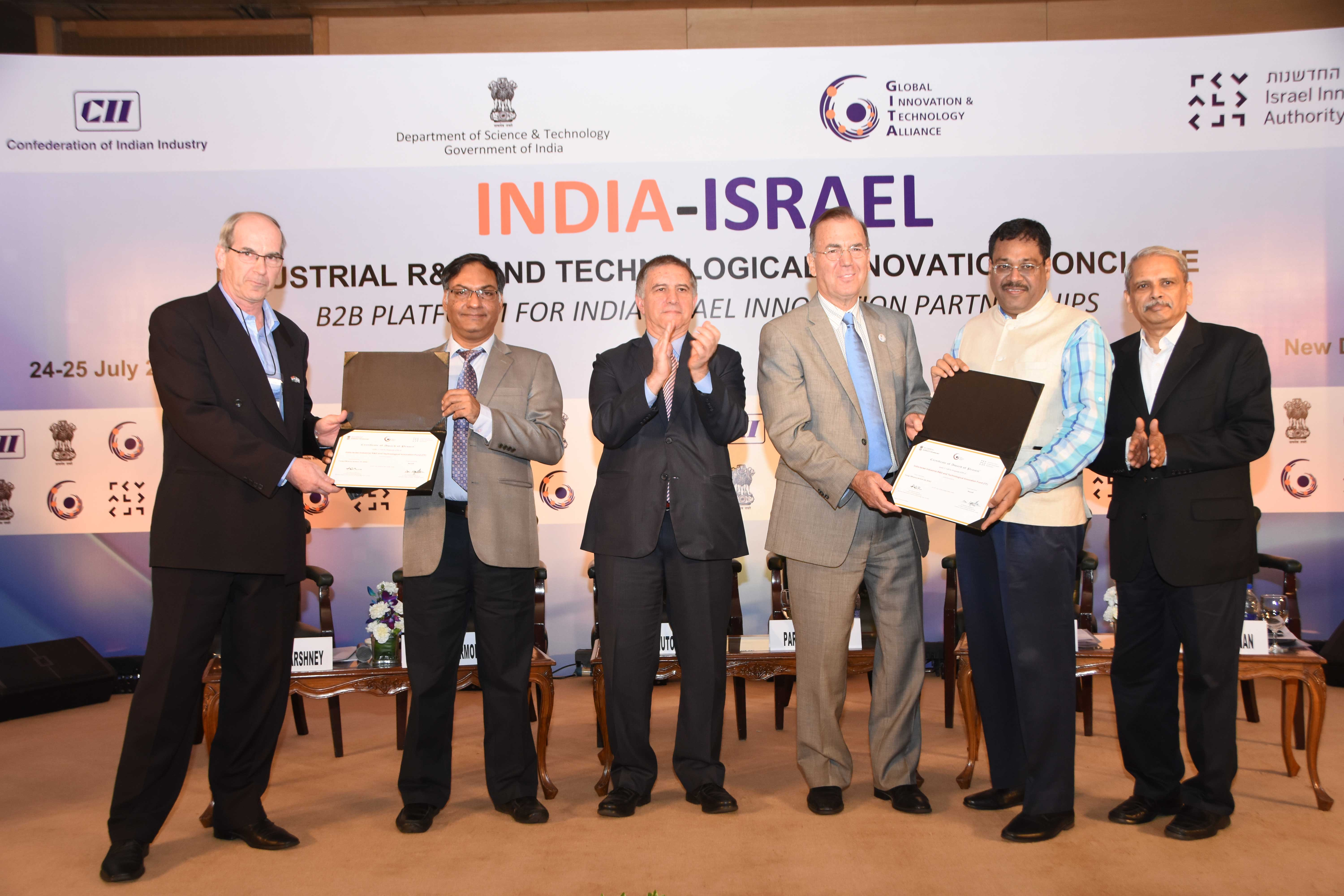 FOUR PROJECTS AWARDED UNDER 1ST CALL FOR PROPOSALS UNDER US$40 MILLION INDIA ISRAEL INNOVATION FUND (I4F)