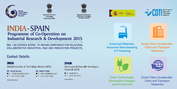 India-Spain Programme of Co-Operation on Industrial Research & Development 2015